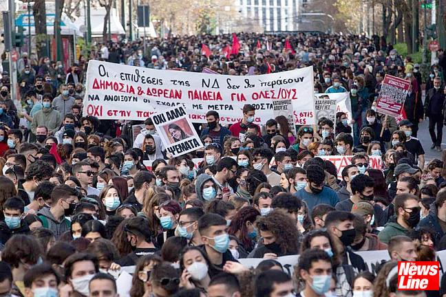 Greek students take to the streets