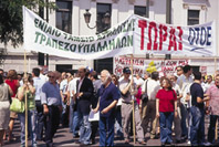 Greek public sector workers joining bank workers out on strike to defend their pensions – below marc