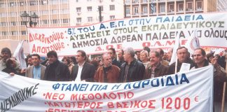 Teachers marching in Athens last month