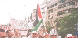 Palestinians on a demonstration in Athens against the war on Iraq