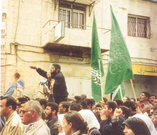 Hamas flags on a demonstration in Ramallah against the Israeli occupation