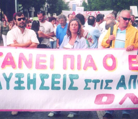 Striking primary school teachers with their banner in Athens last month