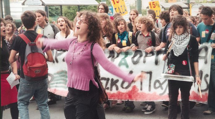 Greek school youth demonstrating through Athens in support of their teachers last week
