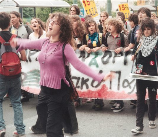 Greek youth marching in Athens against the privatisation of education
