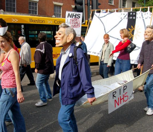 Radiographers banner on the 5,000-strong demonstration in Nottingham on September 23rd demanding no cuts to the NHS