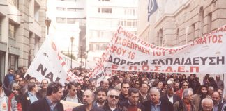 Teachers marching in Athens on January  10th