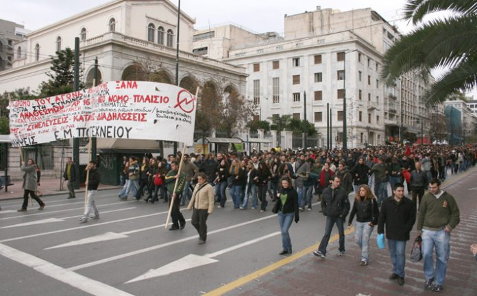 Polytechnic students at the front of last Thursday's 15,000-strong march in Athens against the revision of Article 16 of the Constitution which would allow the privatisation of universities
