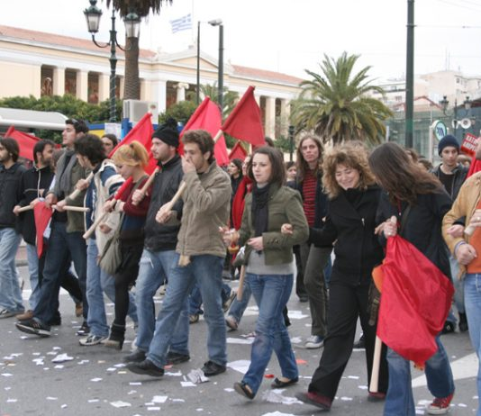 Students marching in Athens on February 8