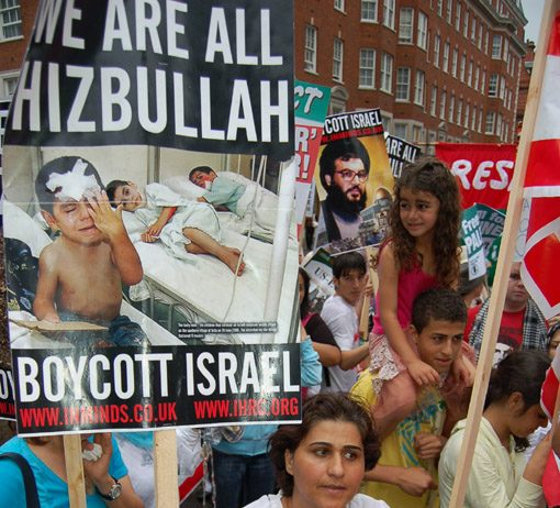 Demonstrators in London in July 2006 during the Israeli bombing of Lebanon show their support for Hezbollah