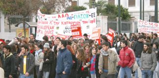 Mass demonstration of students in Athens against the government's plans to privatise education