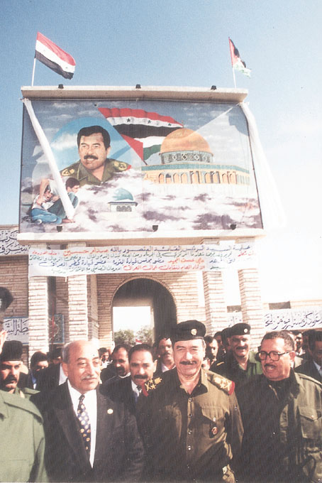 ALI HASSAN AL MAJID (centre) at the opening ceremony of the Mohammed al Durra school in Baghdad dedicated to a young Palestinian victim of an Israeli army attack