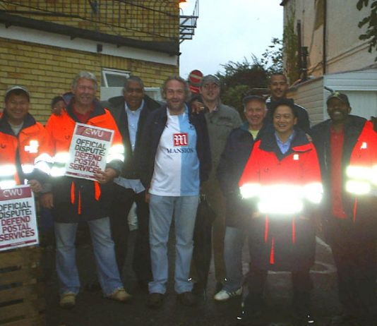 CWU pickets at Stamford Hill Delivery office during the September 29th strike in North London