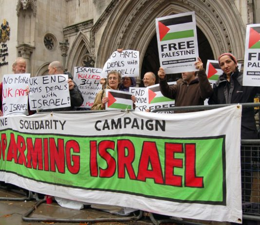 Wednesday's picket of the High Court demanded: 'Stop Arming Israel'