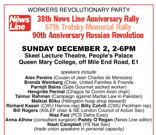 News Line Anniversary Rally: Sunday December 2