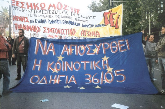 Students marching in Athens on November 9th