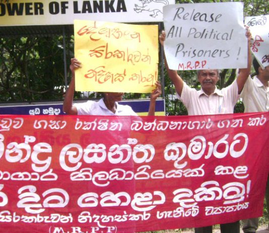 Part of the picket of the High Court on December 7th – The British-backed regime is fighting a war against the Sri Lankan people, including the Tamil people in the north and east of the island and against the trade unions who are accused of being terroris
