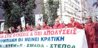 Greek workers take to the streets during the wave of revolutionary struggle in 2007