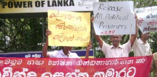 Picket of Colombo High Court to demand the release of prisoners being held without charge or trial
