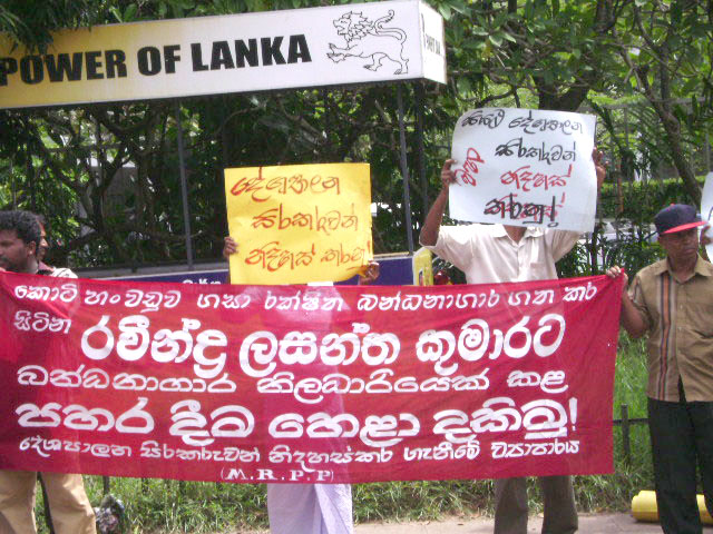 Demonstration outside the High Court in Colombo demanding the release of all political prisoners