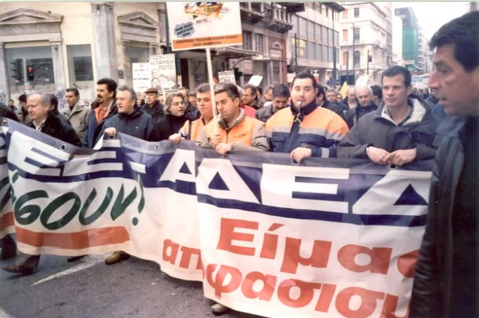 Workers marching in Athens during the general strike on February 13