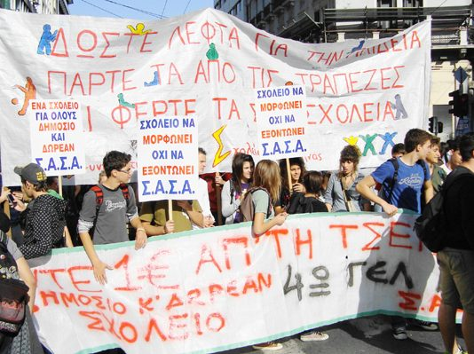 School students at Tuesday's general strike rally in Athens