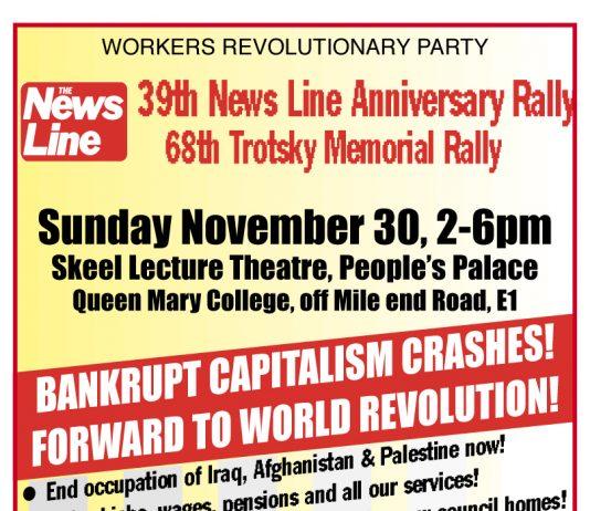 News line Anniversary advert