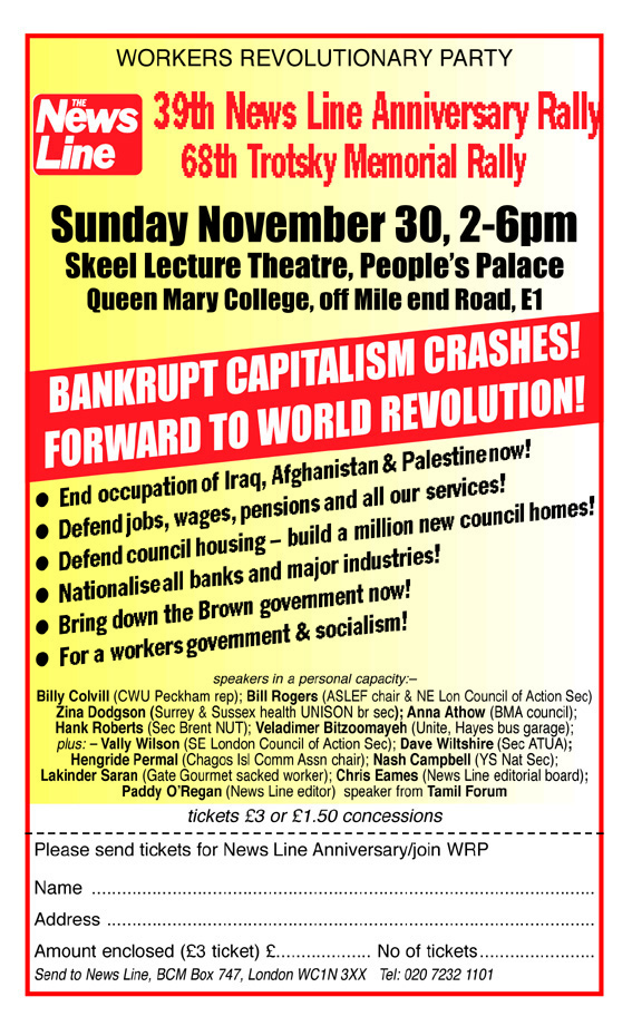 News line Anniversary Rally – today!