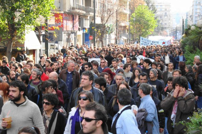 Mass anti-government demonstration in Athens on Sunday