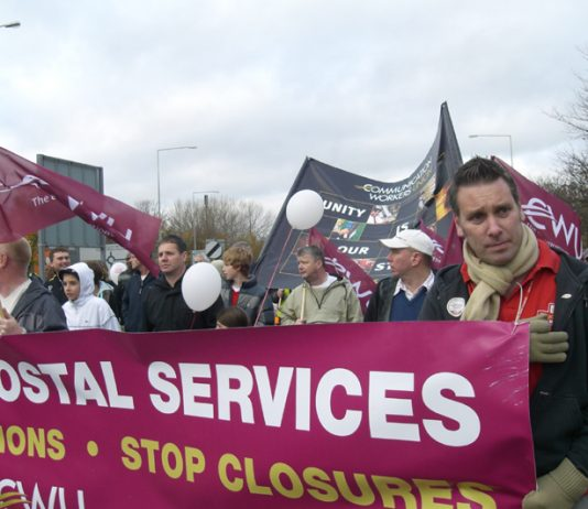 Postal workers marching through Milton Keynes last month determined to keep their Mail Centre open
