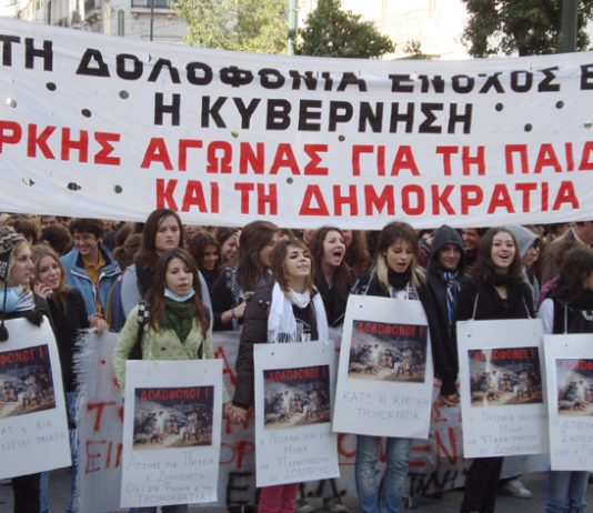 School youth lead a mass demonstration through Athens in protest at the police shooting of 15-year-old Alexis Grigoropoulos