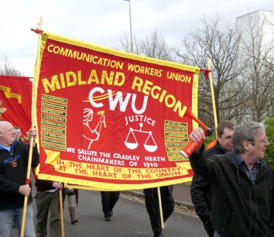 CWU Midlands Region banner on the recent Milton Keynes march against mail centre closures