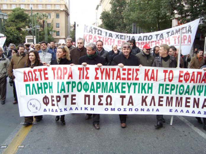 Teachers at the march in Athens calling for 'full pension and health rights'