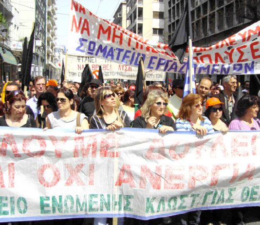 Greek workers marching through Athens during last Thursday's general strike in the country
