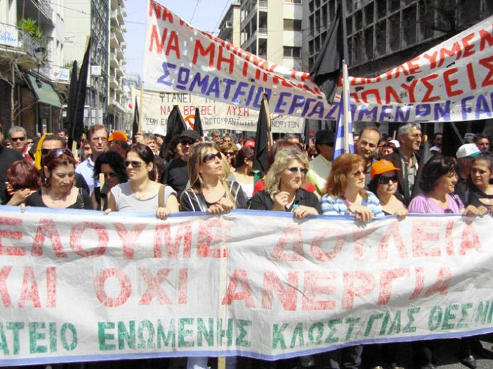 Over 100,000 Greek workers marched on April 2 during their general strike