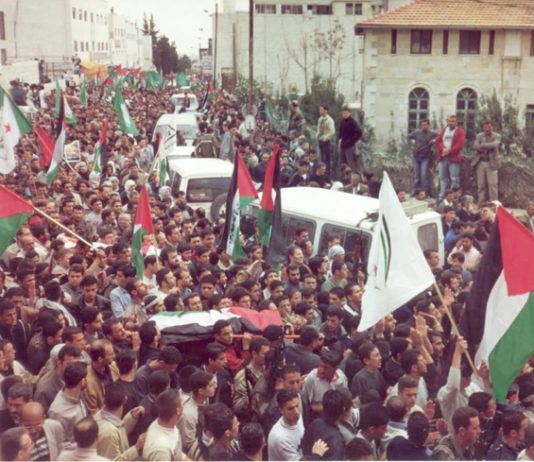 Funeral of Palestinian martyrs in Ramallah