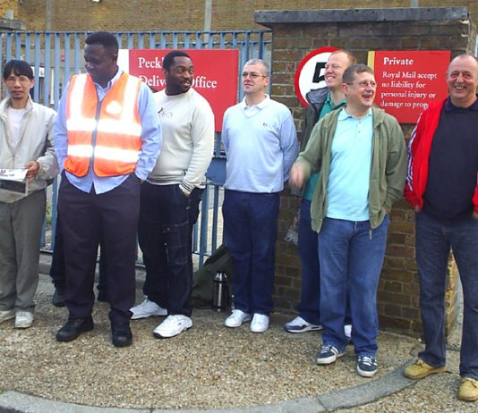 CWU pickets at the Peckham Delivery Office yesterday morning