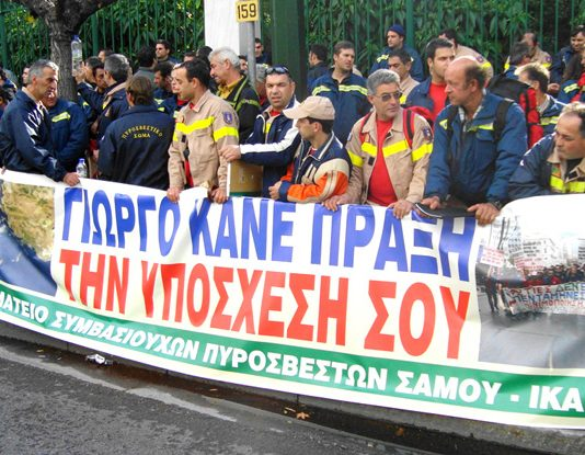 Seasonal fire-fighters outside the Ministry for Interior. Banner demands that the prime minister keeps his electoral promise to employ them on a permanent basis
