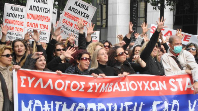Rally of short term 'Stage' training workers in Athens last Tuesday