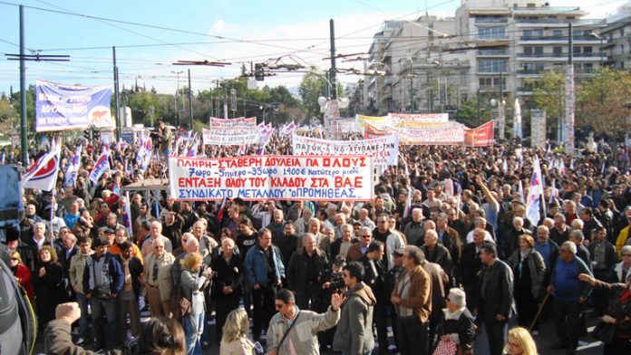 The PAME strike rally in Athens