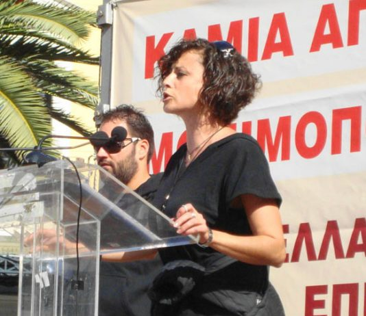 DINA ROVITHAKI, addressing a rally in  Athens on November 5th