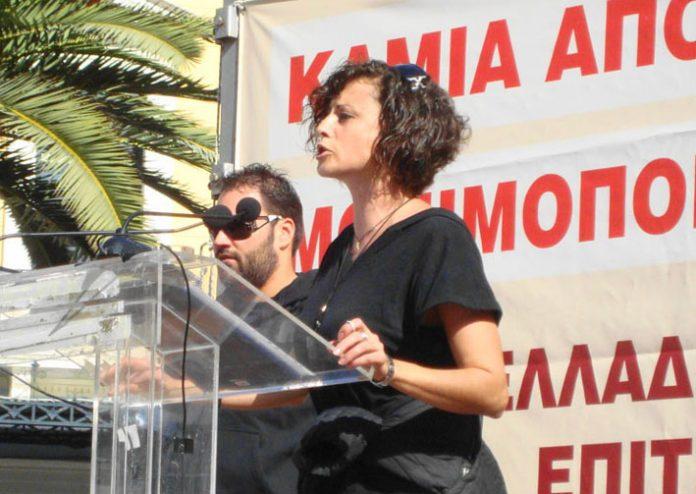DINA ROVITHAKI, addressing a rally in  Athens on November 5th