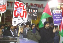 Vigil outsite the Israeli embassy on December 27 to mark the first anniversary of the Israeli attack on Gaza