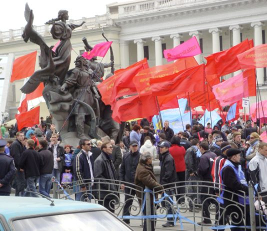 Demonstration in Kiev in April 2007 against the Yushchenko government