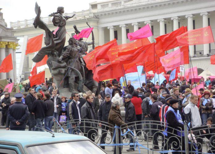 Demonstration in Kiev in April 2007 against the Yushchenko government