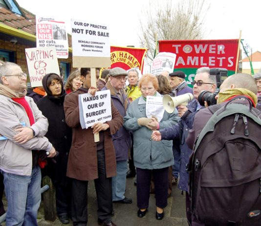 Demonstration in Tower Hamlets in January 2008 against the privatisation of GP surgeries