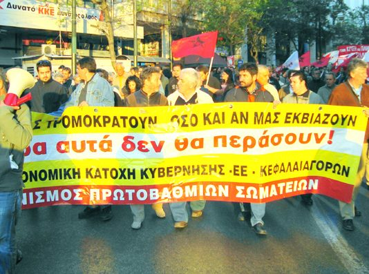 Workers at the Tuesday evening demonstration in Athens. The banner reads 'The austerity measures shall not pass'