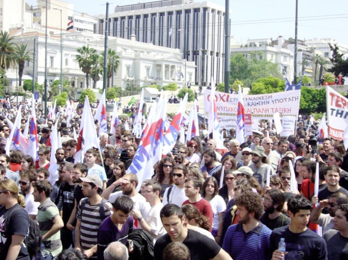 Section of the rally in central Athens during the recent public sector national strike