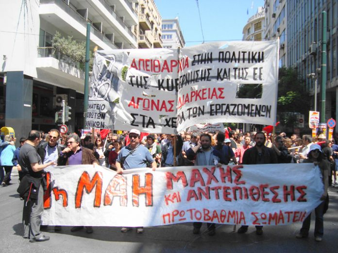 The head of the May Day march in Athens organised by a trades unions co-ordination committee