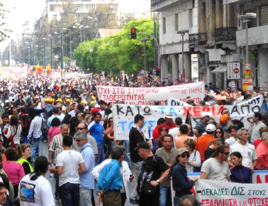 Workers gathered for the march in central Athens