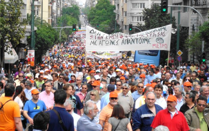 Metro workers banner on the May 5th general strike march in Athens